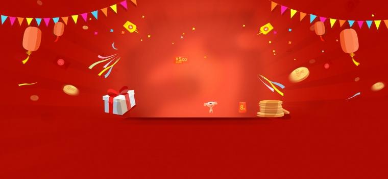 红色背景 春节 灯笼 喜庆 节日 彩旗 活动背景 金币 礼盒 元宵节