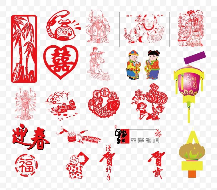传统文化 剪纸 中国风 财神爷 双喜 喜字 观音 鸳鸯 春节 鞭炮 福字 吉祥 年年有余 新春