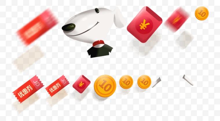 漂浮元素 电商素材 电商氛围 活动氛围 活动元素 活动装饰 装饰元素 元素 小元素 优惠券 红包