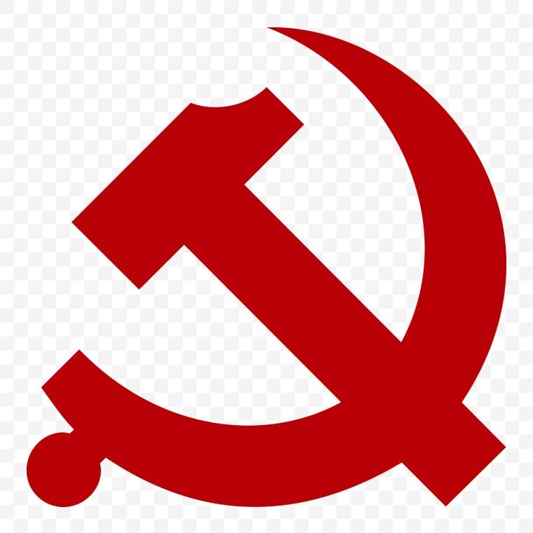 党徽 标志 象征 镰刀 锤子 中国元素 中国风 民族