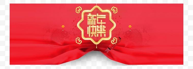 喜庆背景 新年 新年背景 红色背景 新春 节日