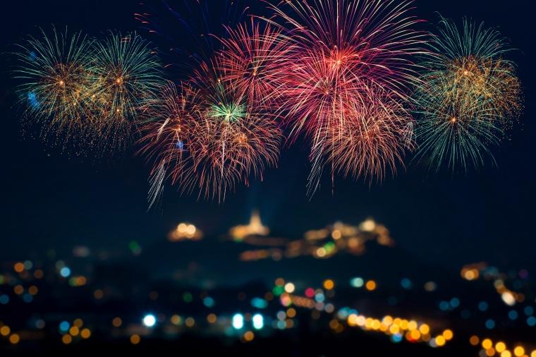 烟花 烟火 夜空 璀璨 夜景 节日 唯美 浪漫 新年 节庆