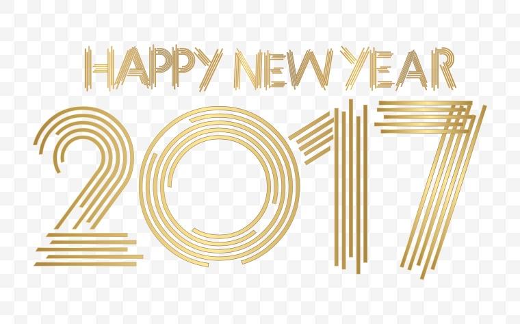 2017 鸡年 2017鸡年 2017字体 2017艺术字 艺术字 新年 春节 新春 2017数字 元旦 元旦节