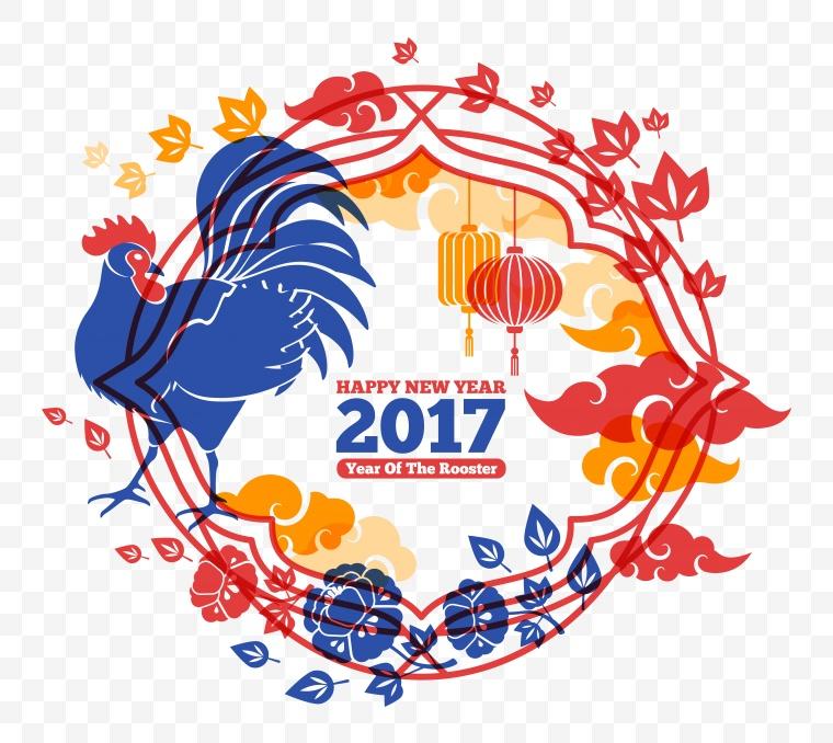 2017鸡年 2017 鸡年 鸡 中国年 新年 春节 新春 矢量 鸡年矢量图 公鸡 公鸡矢量 元旦 元旦节