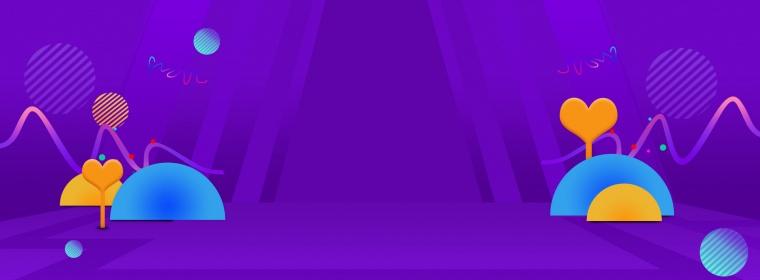 电商背景 banner背景 电商banner 海报背景 banner 背景 背景图 电商banner背景 双12 双十二 双十一 双11 1212 海报