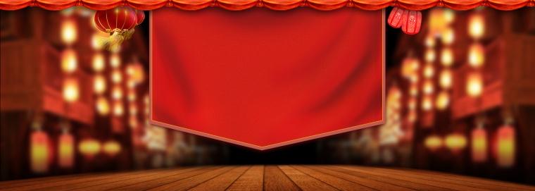 年货节背景 年货节 背景 背景图 红色喜庆 新年 新年背景 喜庆 喜庆背景 中国风背景 中国风