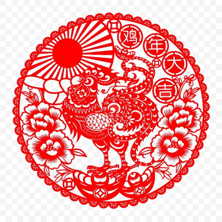 2017年 2017鸡年 2017 鸡年 2017新年 新年 春节 新春 鸡 2017春节 2017新春 元旦 元旦节 鸡年大吉 窗花剪纸