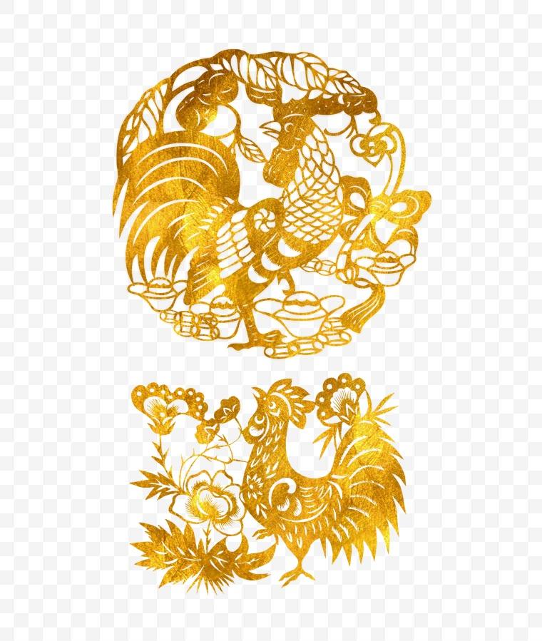 鸡剪纸 鸡 剪纸 2017 鸡年 2017鸡年 新年 春节 新春 2017新年 公鸡 金鸡剪纸