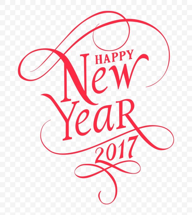 新年快乐 新年 新春 鸡年 2017 2017新年 鸡 公鸡 2017字体 新年字体