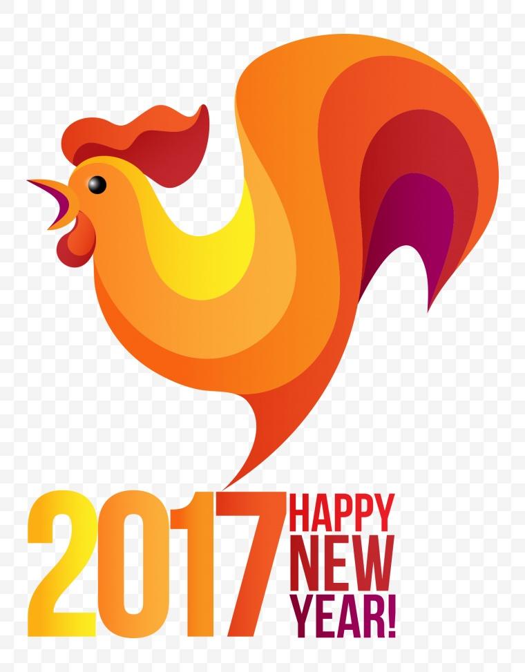 2017年 2017鸡年 2017 鸡年 2017新年 新年 春节 新春 鸡 2017春节 2017新春 2017字体