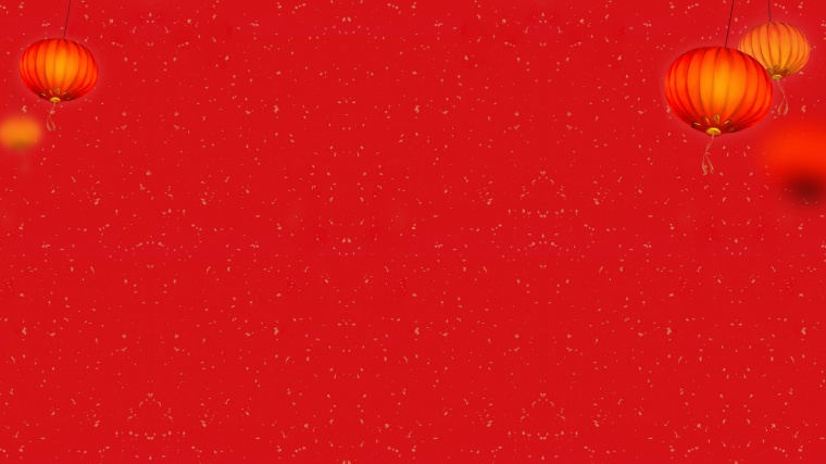 红色洒金背景 洒金 红色 红色背景 洒金背景 红色洒金 喜庆 红色喜庆 背景 背景图 新年 春节 新春 年货节 元宵 元宵节